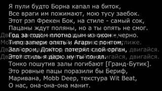 тЕКСТ ПЕСНИ ДВИГАЙСЯ ЭНДШПИЛЬ МИЯГИ
