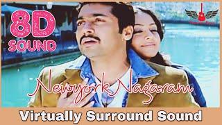 Newyork Nagaram | 8D Audio Song | Nuvvu Nenu Prema | Surya, Jyothika | A.R.Rahman 8D Songs