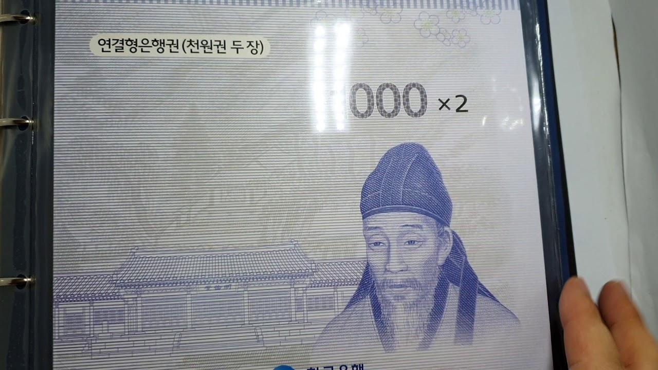 언박싱 천원 연결권 (밴드물품)