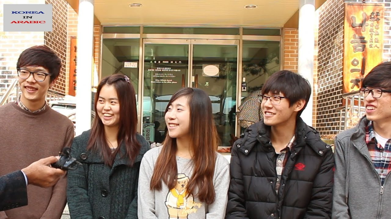 نساء المتعه الكوريات