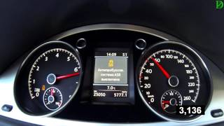 VW Passat Alltrack 4X4 2.0 Revo St.1 No launch Acceleration 0-100 km/h