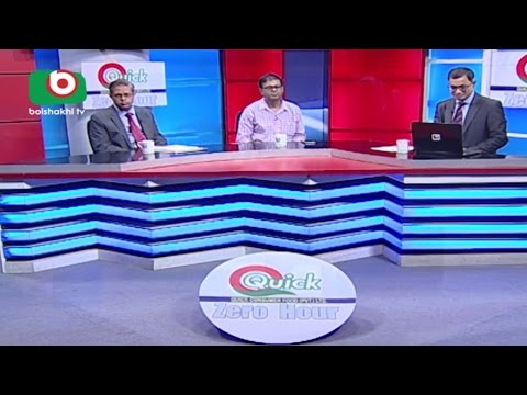Talk Show | Zero Hour | The Law of VAT | Saiful Islam | 03May17