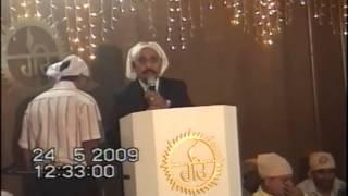 Last video Shri 108 Sant Ramanand Ji Vienna Austria Part-Last