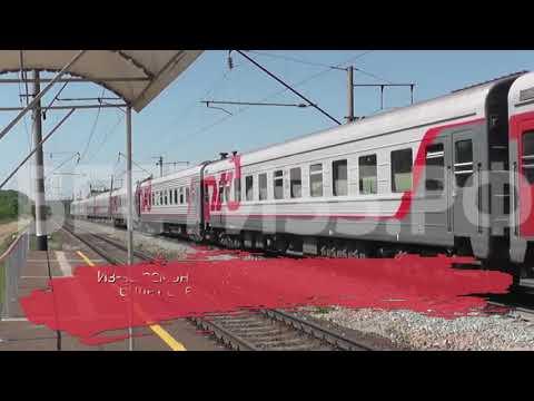 Подробное расписание пригородных поездов