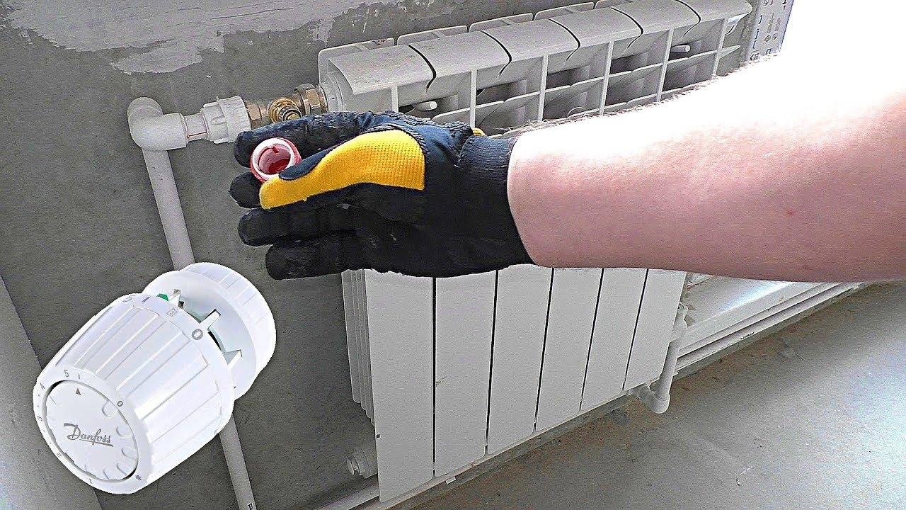 Как установить ТЕРМОГОЛОВКУ на радиатор отопления своими руками