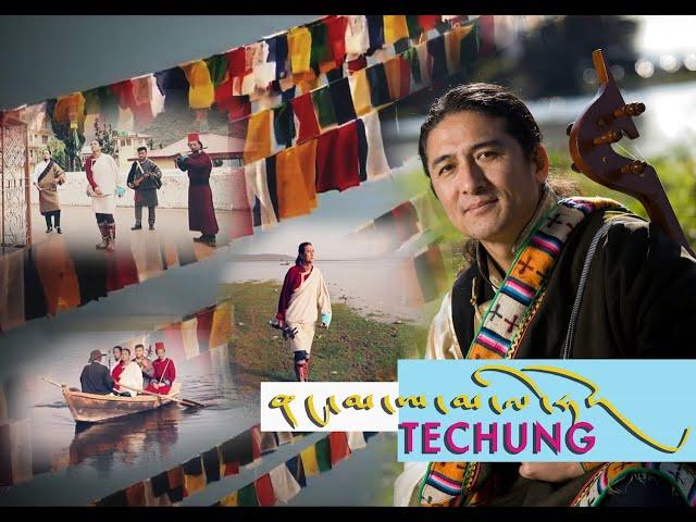 'Nangma Amaleho' by Techung