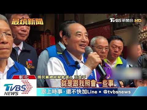 郭表態參選總統 北市議會挺韓連署生變
