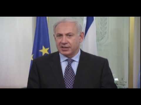 PM Netanyahu and Quartet Envoy Tony Blair