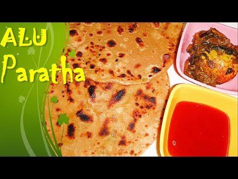 ALOO Paratha Recipe Bengali | Dhaba Style Punjabi Aloo Paratha |Alu Paratha | Stuffed Potato Paratha