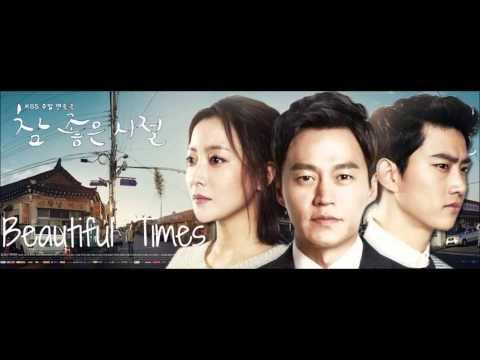 Wonderful Days OST - Beautiful Times - Yoo Sung Eun