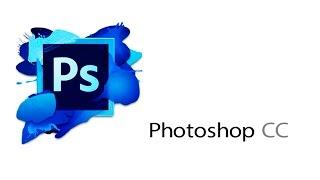 #1 Как удалить фон  урок Photoshop CC