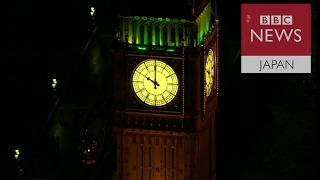 【英総選挙】 午後10時の鐘の音から夜明けまで