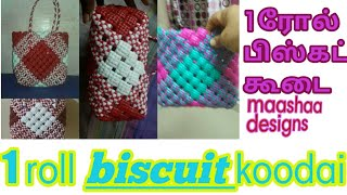 One roll biscuit knot basket for beginners