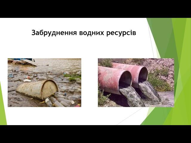 10 21   Стельмах Дмитро Любомирович