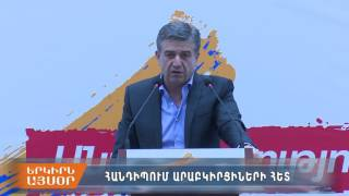 Կարեն Կարապետյանն՝ այլ քաղաքական ուժերի հետ կոալիցիա կազմելու մասին
