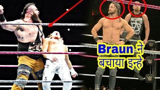 Braun ने बचाया Dean और Seth को Drew और Dolph से || Wrestling hindi Khabar