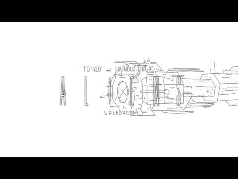 Спидран: Чужие за 60 секунд