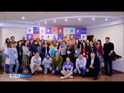 Итоги регионального конкурса ''Вместе в цифровое будущее''
