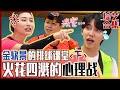 中文字幕 世界第一排球女帝金软景的西吧愤怒!!