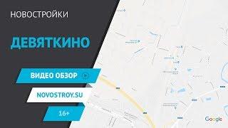 видео Новостройки у метро Сокол от 5.29 млн руб в Москве