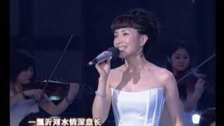 Video Tāng Càn 汤灿 - Praise the Yimeng Mountain 沂蒙颂 download MP3, 3GP, MP4, WEBM, AVI, FLV Oktober 2018