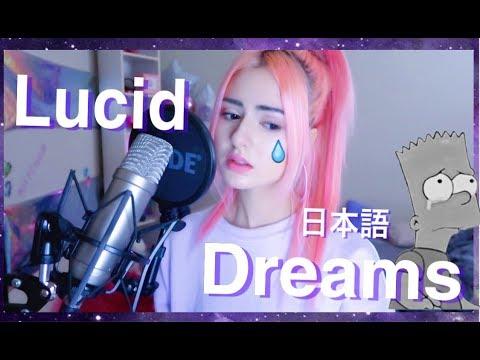 Lucid Dreams - JUICE WRLD ( PiNKII Japanese Remix )