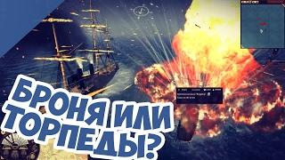 Торпеды Рвут Броненосцы? Эпичный Морской Бой в Shogun 2!