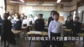 明倫小学校での朗唱ipod