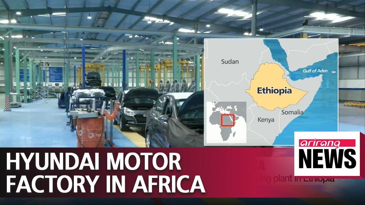 Hyundai Motor opens auto parts manufacturing plant in Ethiopia