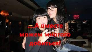 Моя старшая сестра!)))