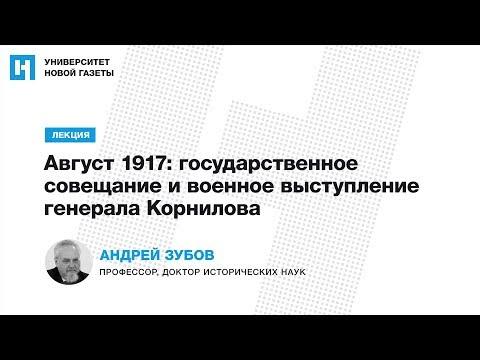 Политическая история Русской эмиграции. Биографический словарь