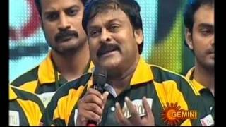 Gambar cover Gulte.com  - T20 Tollywood Trophy Dress Launch   Part 14