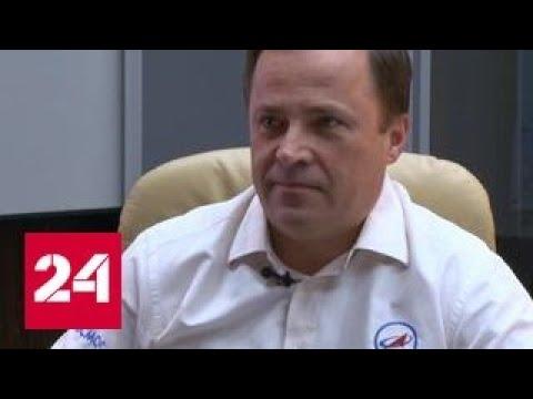 """""""Мнение"""": Игорь Комаров о новом экипаже МКС и сотрудничестве с NASA"""