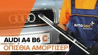 Συντήρηση Audi 100 C3 - εκπαιδευτικό βίντεο