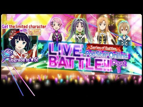 SAO: Memory Defrag' -Ranking Pop Star Live Battle Part 1 (25s-40s)