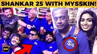 Why is Shankar Wearing a different T-Shirt? | TK