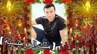 أول ما عنيك تقرب - ايهاب توفيق  مونتاج محمدالعجمي