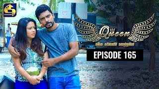 Queen Episode 165 || ''ක්වීන්'' || 30th March 2020 Thumbnail