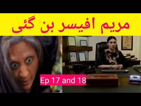 Beti Episode 17 and 18 Teaser Ary Digital Drama