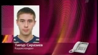 Взрывы в московском метро 2010