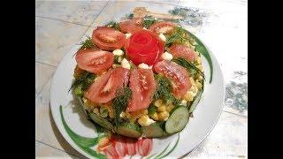 Салат Праздничный.  С  Грибами и Авокадо.