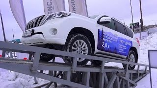 2016 Toyota Land Cruiser Prado 2.8 Тест-Драйв.