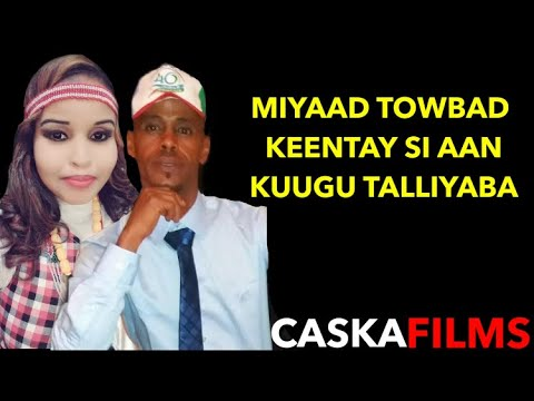 Download ASMA OMAR IYO AYOUB ZAKARIA HEESTII MIYAAD TOWBAD KEENTAY (lyrics)