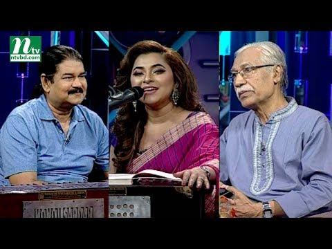 Gaaner Ontorale   গানের অন্তরালে   Sheikh Sadi khan   Liza   EP 13   Musical Program