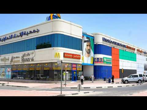 Best Supermarkets and Hypermarkets in Dubai