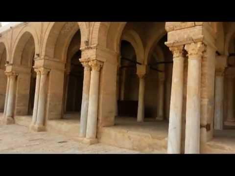 Great Mosque of Kairouan Tunisia. 突尼西亞 開羅安大清真寺
