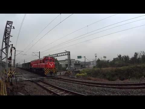 Taiwan Freight Train at Railroad Crossing TRA R100 EMD G22U