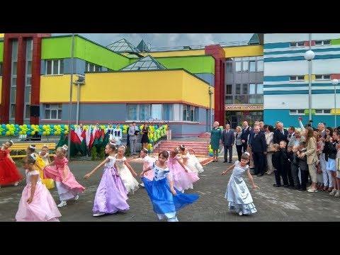 Детский сад и лечебно-диагностический корпус при поликлинике открыли в Пинске