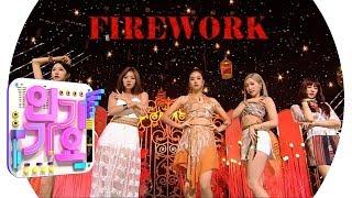 LABOUM(라붐) - Firework(불꽃놀이) @인기가요 Inkigayo 20190922
