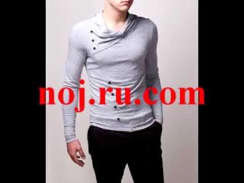 недорогая одежда интернет магазин с бесплатной доставкой